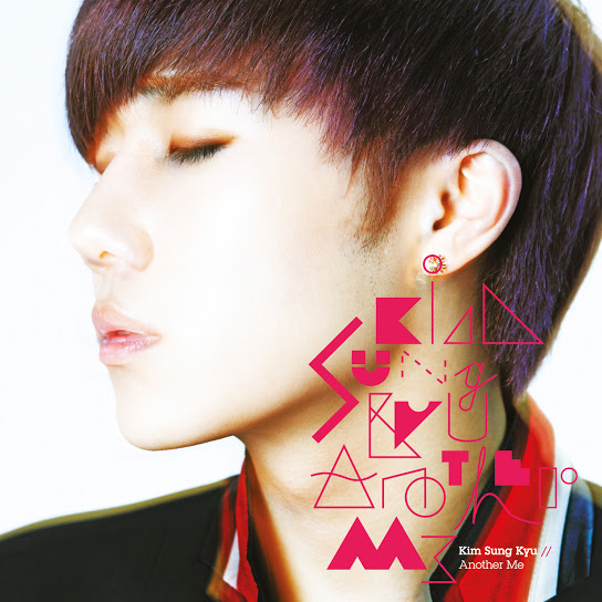 Another me (Kim Sung Kyu)